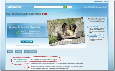 security_essentials_beta