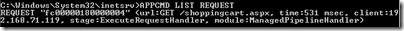 appcmd-list-request
