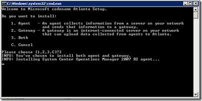 atlanta-5-gateway