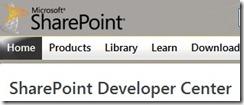 sharepoint_2010_developer_center